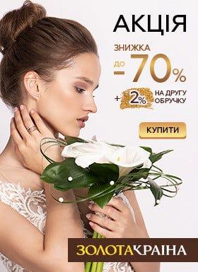 Свадебный_бум_list