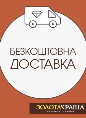 Доставка _list