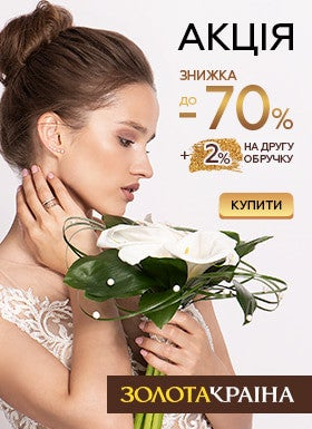 Свадебный_бум2_list