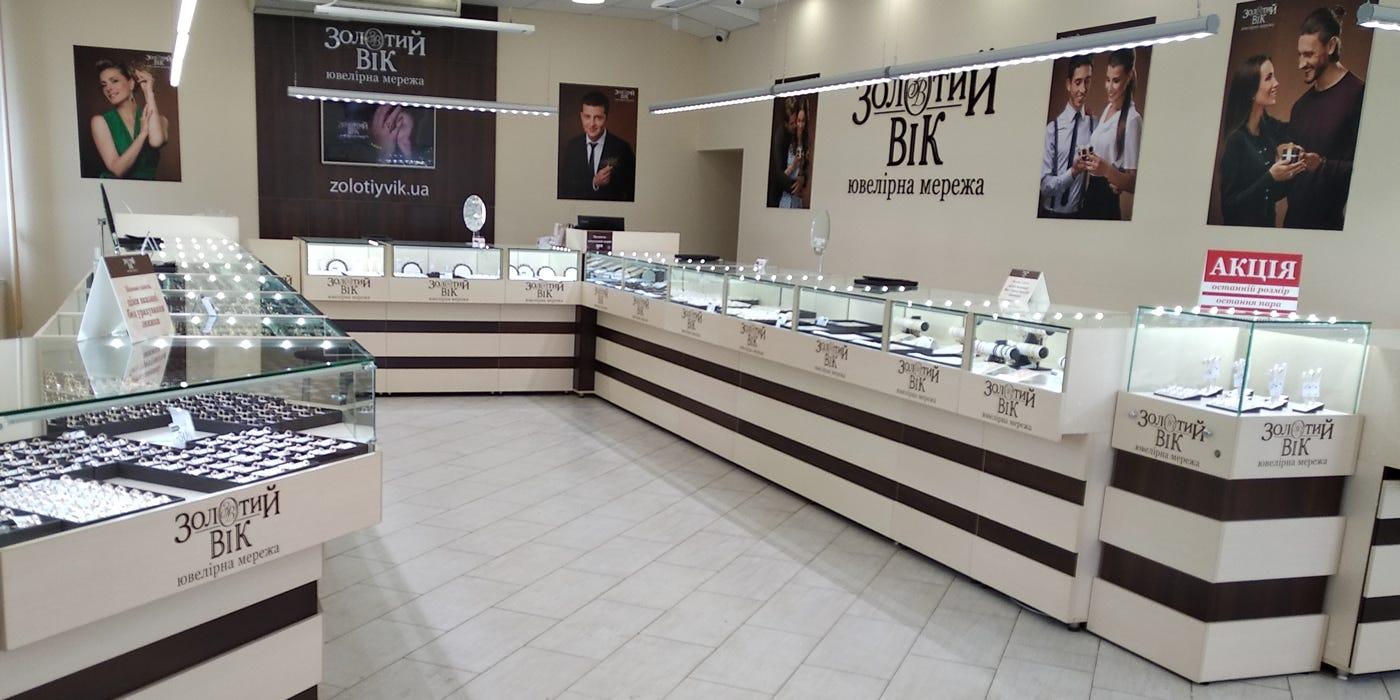 Ювелирный Магазин Дон Золото