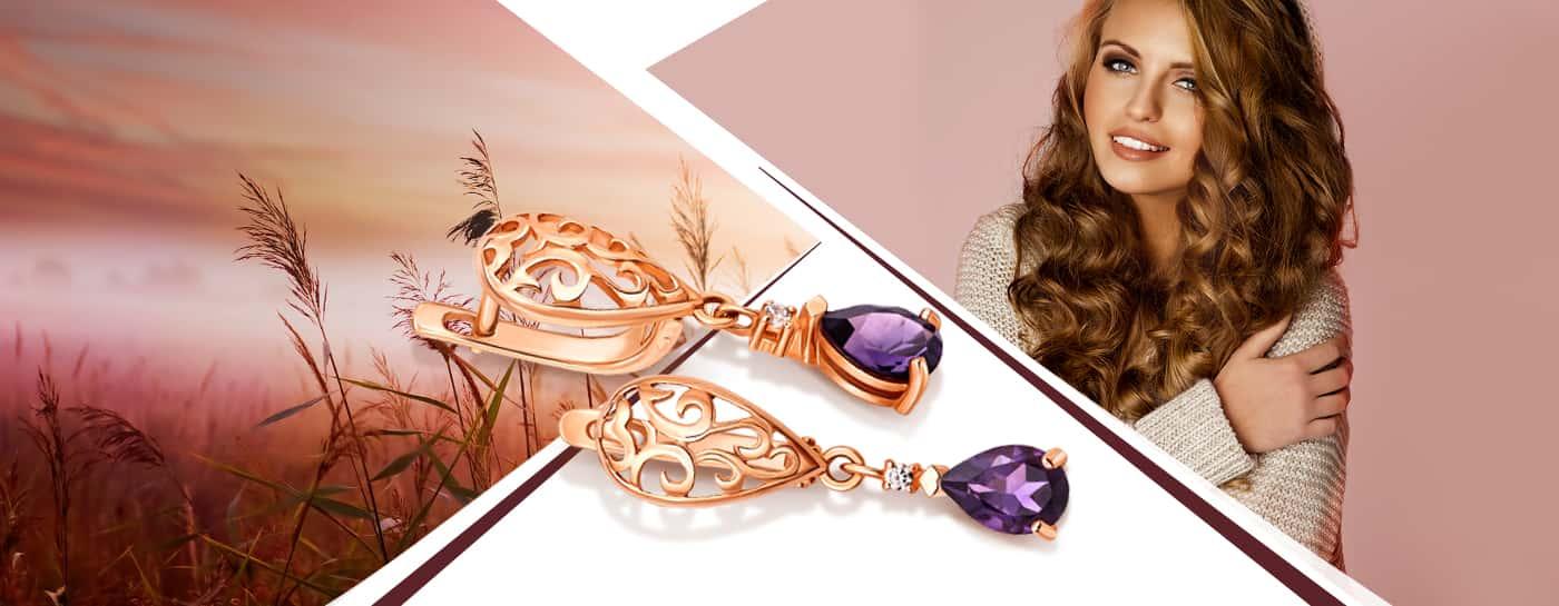 Золотые серьги с фиолетовыми камнями на 8 марта фото