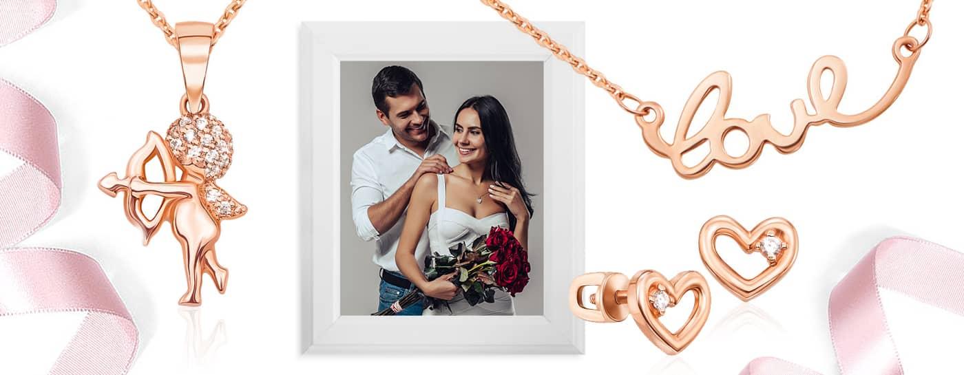 Золотые подарки на День Влюбленных фото